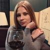 Viktoria Alenukhina