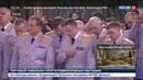 Новости на Россия 24 • Колокольцев передал Патриарху Кириллу краденые иконы