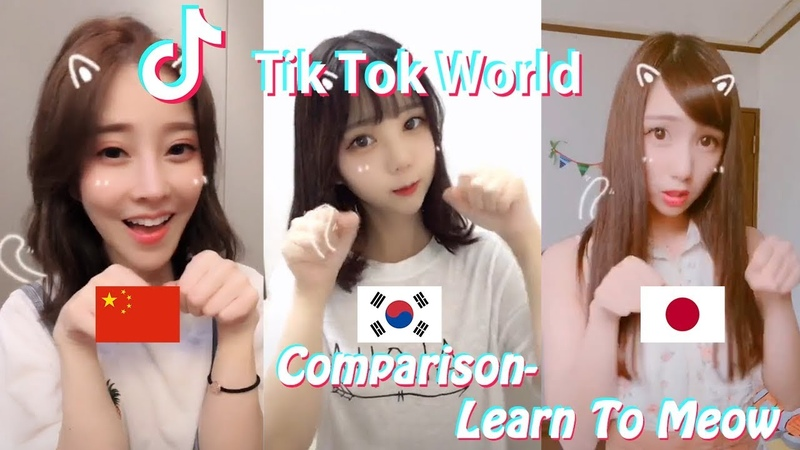 [Tik Tok]China Korea Japan,Which country`s girl is the cutest?Learn To Meow Comparison