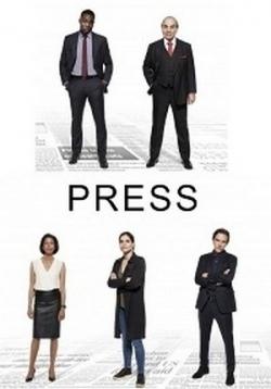 Пресса (мини-сериал) Press  2018 смотреть онлайн