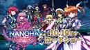 Новый трейлер полнометражного аниме Mahou Shoujo Lyrical Nanoha Detonation