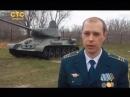 Возвращение на родину: челябинские таможенники передали танк Т-34, который пытались незаконно вывезти из страны
