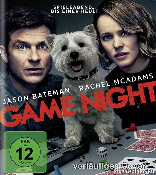 Ночные игры / Game Night (2018/WEB-DL/WEB-DLRip)