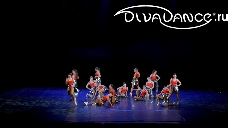 My Woman's DanceMix - студия танца Divadance