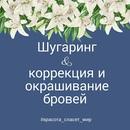 Юлия Лебедева фото #10