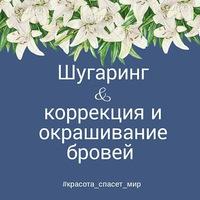Юлия Лебедева фото