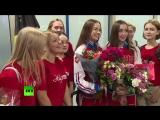 Триумфальное возвращение: российских гимнасток встретили на родине