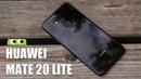 Полный обзор Huawei Mate 20 Lite