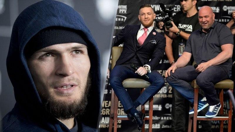 Дана Уайт встретится с Конором МакГрегором, когда выступят в UFC Хабиб и Забит