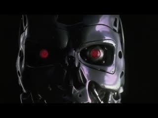 Terminator 2: teaser