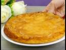 Простой рецепт домашнего яблочно творожного пирога