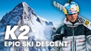 The First Descent of K2 on Skis with Andrzej Bargiel