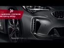 KIA Stinger 2018 видео обзор нового Киа Стингер 1