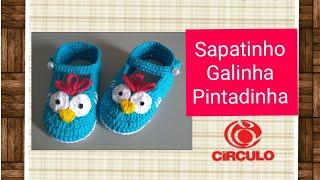 Versão destros Sapatinho Galinha pintadinha em crochê 3 a 6 meses Elisa Crochê
