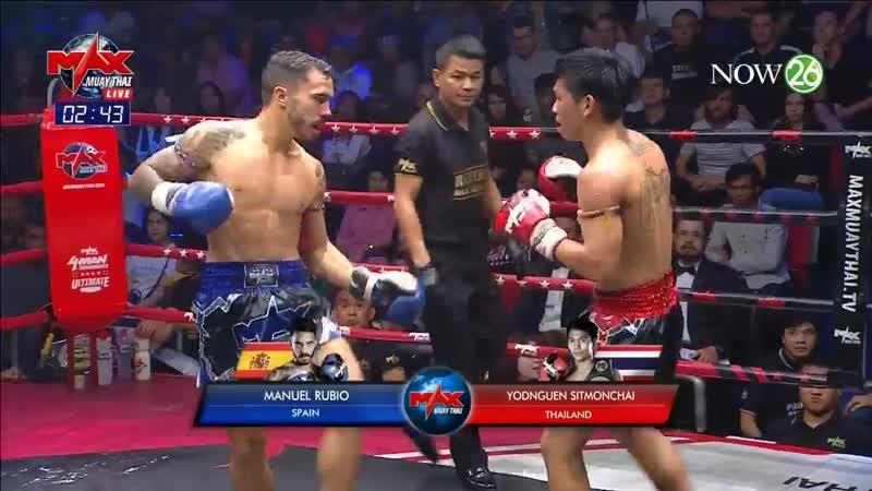 Max Muay Thai 21 ตุลาคม 2561