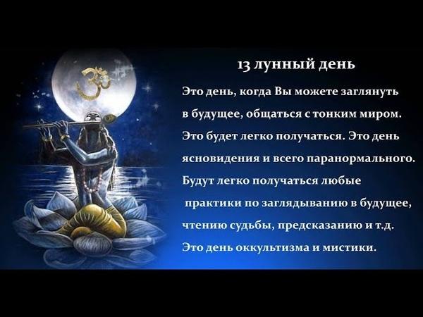МАГИЯ ЛУНЫ. Колесо Судьбы.