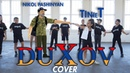 HRAG - DUXOV / ArmenianRevolution (Cover by 7 year old Tinie T ft. Nikol Pashinyan)   MihranTV