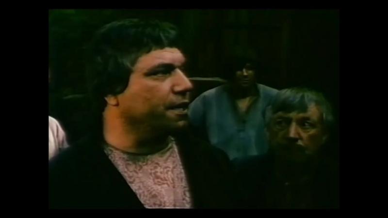 Отрывок из фильма Хмель 1991 г