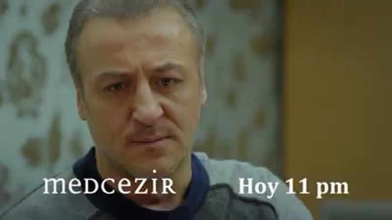 Medcezir ❤️ Peru озет 28 серии и анонс 29 серии