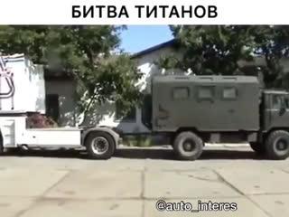 [взятоу auto_interes]