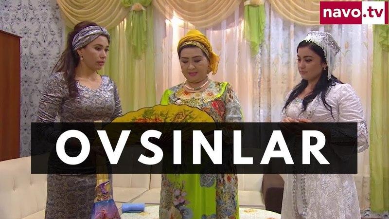 Ovsinlar (o'zbek kino) | Овсинлар (узбек кино)