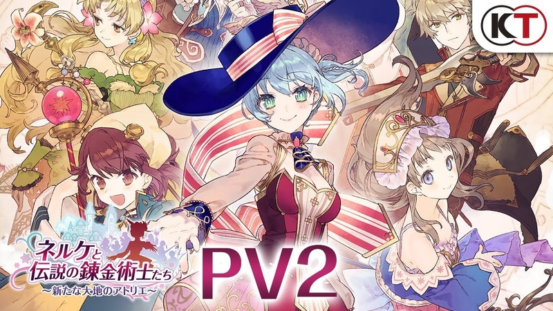 NS\PS4 - Nelke the Legendary Alchemists: Ateliers of the New World