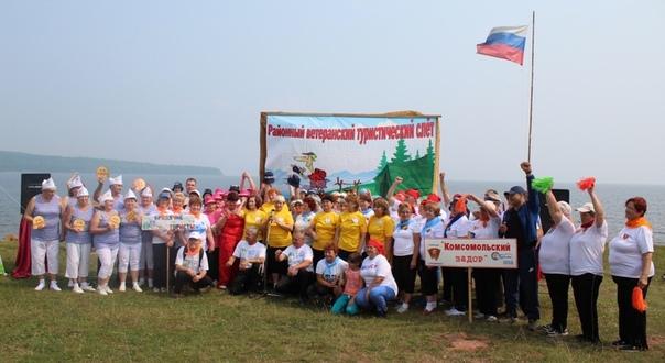 В Ершово прошел юбилейный туристический слёт ветеранов