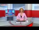 Новости ТВН от 10.09.18 г.