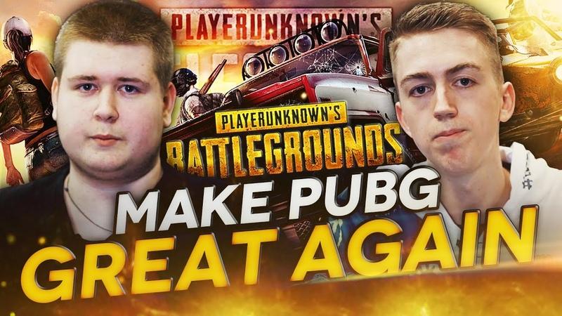 Make PUBG Great Again QUIZ