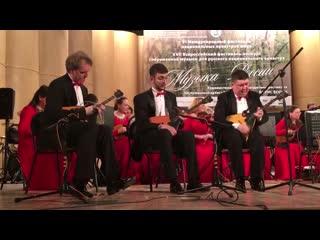 Трио балалаек Евгений Желинский, Андрей Касьянов, Амвросий Тарасов Вариации на негритянскую тему.