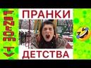 Безумные игры 🤣 Новые вайны инстаграм 2018 Лучшие вайны Топовые вайны fantom tv 68