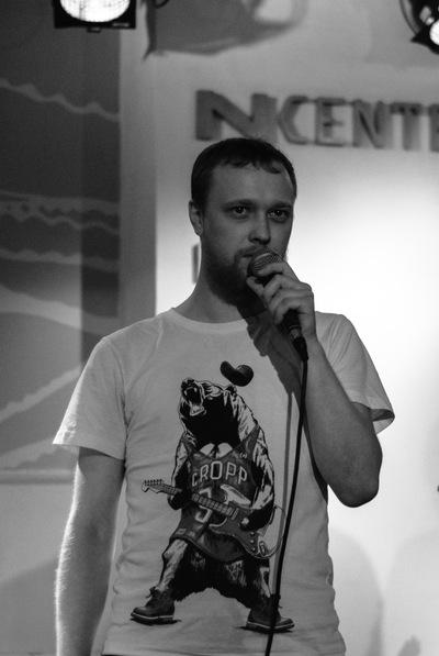 Дмитрий Щигорцов
