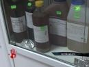 Челябинские таможенники задержали контрабанду запрещенного вещества.