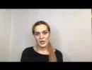 Видео урок Вечернего макияжа с акцентом на яркие губы