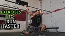 Top 5 Explosive Exercises to Increase Speed | Run Faster!