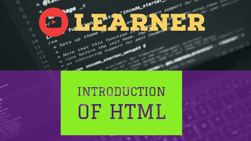 Introduction of HTML Hyper Text Markup Language