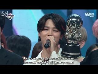 [RUS SUB][07.06.18] 1st Place @ M!Countdown