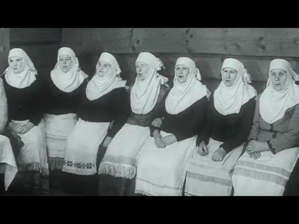 Judabro (Autentiška vestuvinė aukštaičių daina | Authentic Lithuanian wedding folk song)
