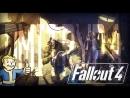 ПРОХОЖДЕНИЕ НА ВЫЖИВАНИИ ☛ Fallout 4
