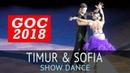 Тимур Юсупов Софья Харина Шоу танец 2018 Открытый Чемпионат Германии GOC 2018