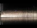 Шоу танцующих фонтанов Burj Khalifa в Дубае