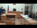 Предварительное заседание суда по иску администрации города к «красной думе» Асбеста