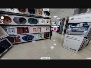 Экспо-мебель, магазин фурнитуры