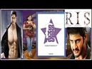 Mahesh babu 25th movie title leaked ! | Fans are unhappy on title | Mahesh fast updates