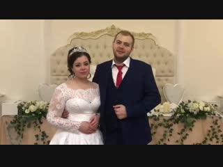 Видео Отзыв от Александра и Марины 30.09.2018г