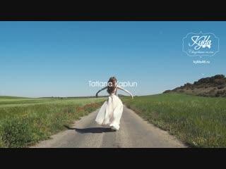 Tatiana Kaplun 2019 Wild Wind - WEDDING DRESSES