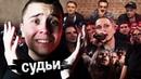 5 СПОРНЫХ СУДЕЙСКИХ РЕШЕНИЙ НА БАТТЛАХ Paragrin vs Микси Drago x Диктатор x Plvy Blvck
