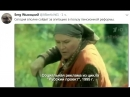 Рекламная агитация пенсионной реформы