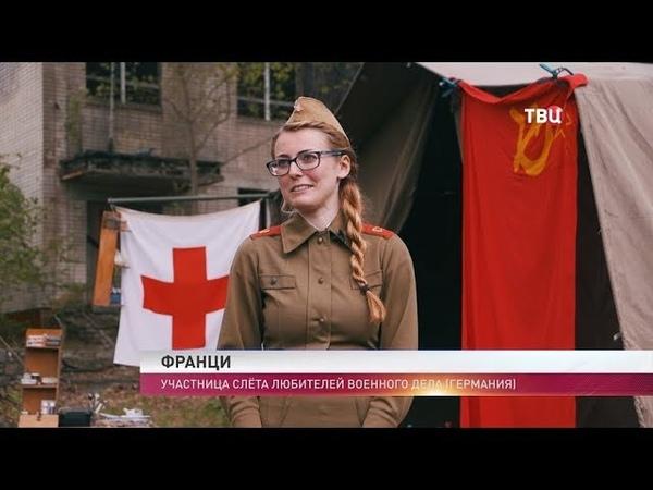 Красные звезды Германии Специальный репортаж 13 05 19 Репортаж из Вюнсдорфа где располагалось командование Западной группы войск СССР