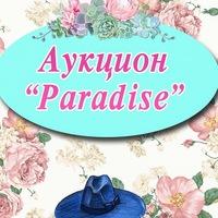 auction_paradise